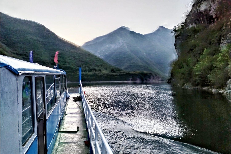 Ferry Koman