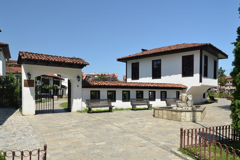 Private transport to Prizren