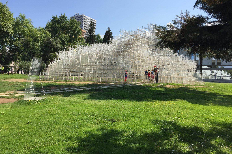 The Cloud - Tirana Tout